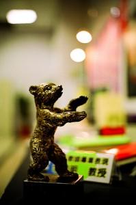 Golden_Bear,_Berlin_film_frestival_340387674_5ec4f68a7d